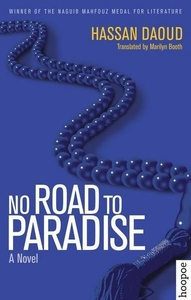 No Road to Paradise