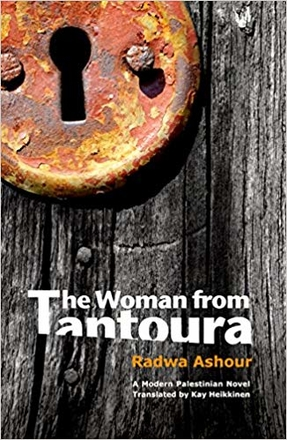 The Woman from Tantoura