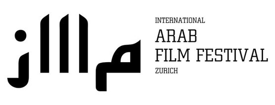Arabisches Film Festival